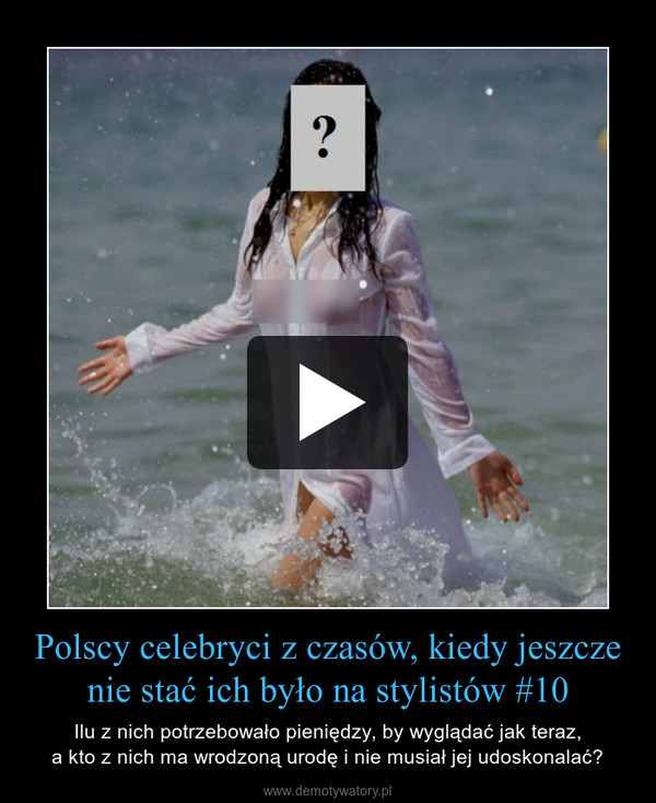 Polscy celebryci z czasów, kiedy jeszcze nie stać ich było na stylistów #10