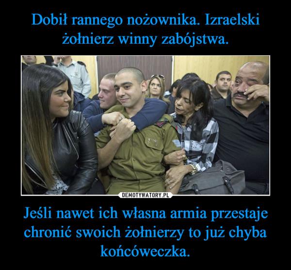 Jeśli nawet ich własna armia przestaje chronić swoich żołnierzy to już chyba końcóweczka. –